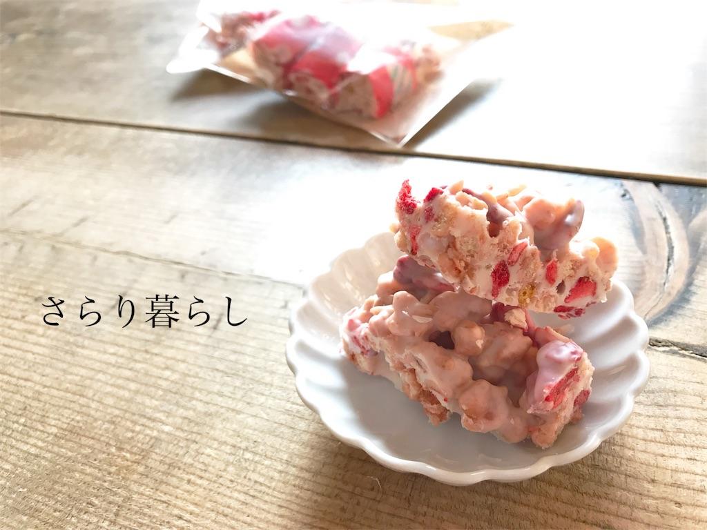 f:id:yuzushiohamachi:20180314173825j:image