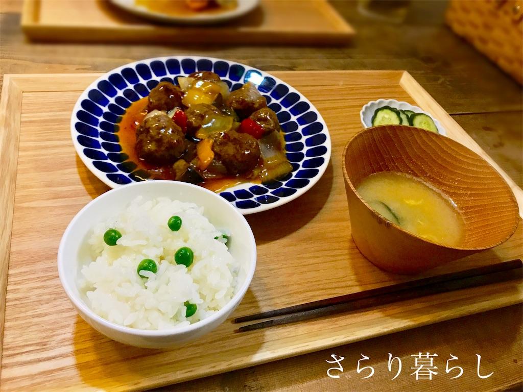 f:id:yuzushiohamachi:20180315084932j:image