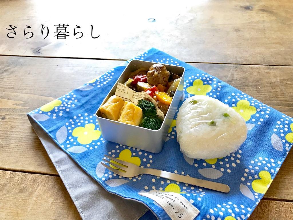 f:id:yuzushiohamachi:20180315235417j:image
