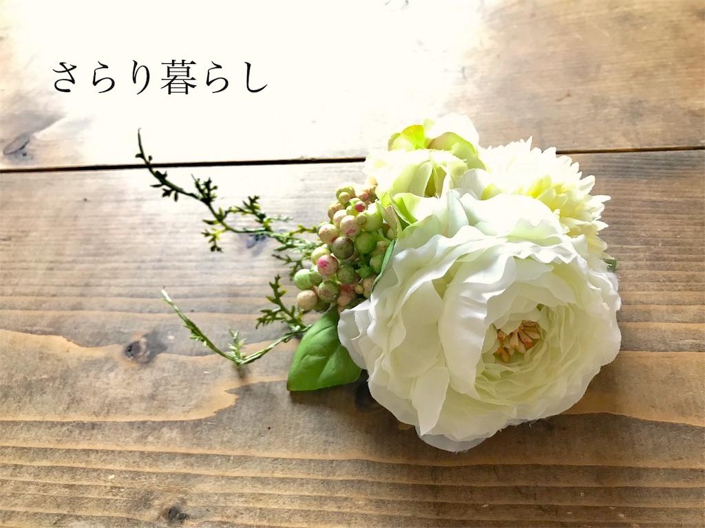 f:id:yuzushiohamachi:20180316123605j:image