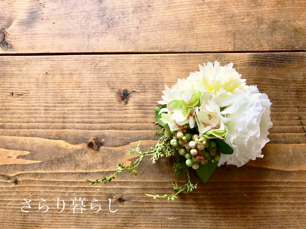 f:id:yuzushiohamachi:20180316154408j:image