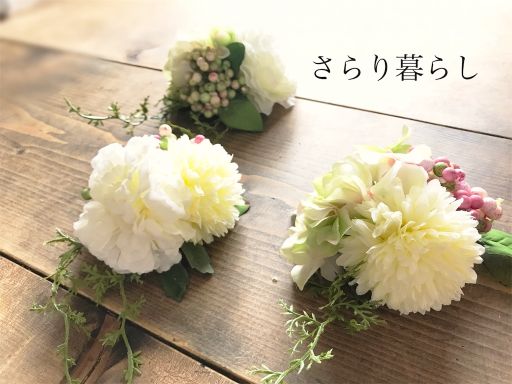 f:id:yuzushiohamachi:20180316160950j:image