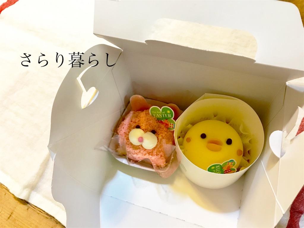 f:id:yuzushiohamachi:20180318223501j:image