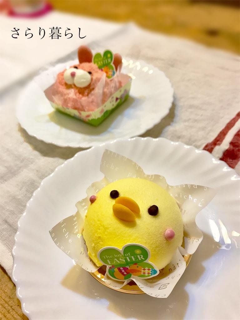 f:id:yuzushiohamachi:20180318223649j:image