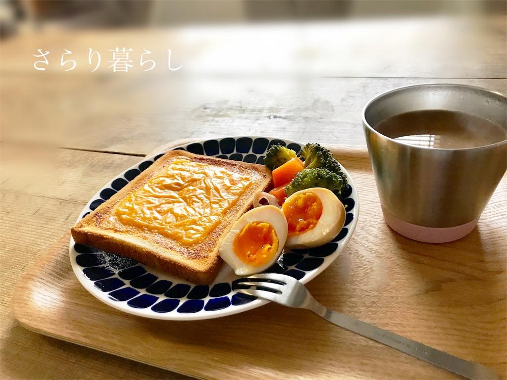f:id:yuzushiohamachi:20180322130646j:image