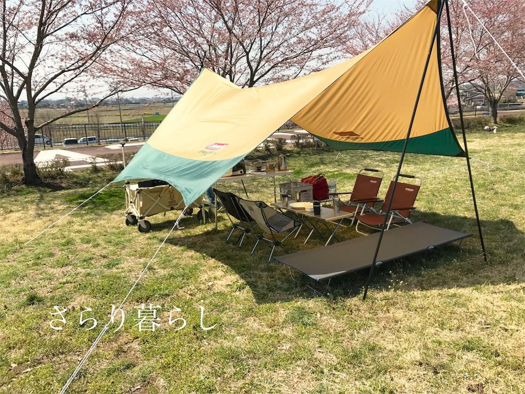f:id:yuzushiohamachi:20180325233908j:image