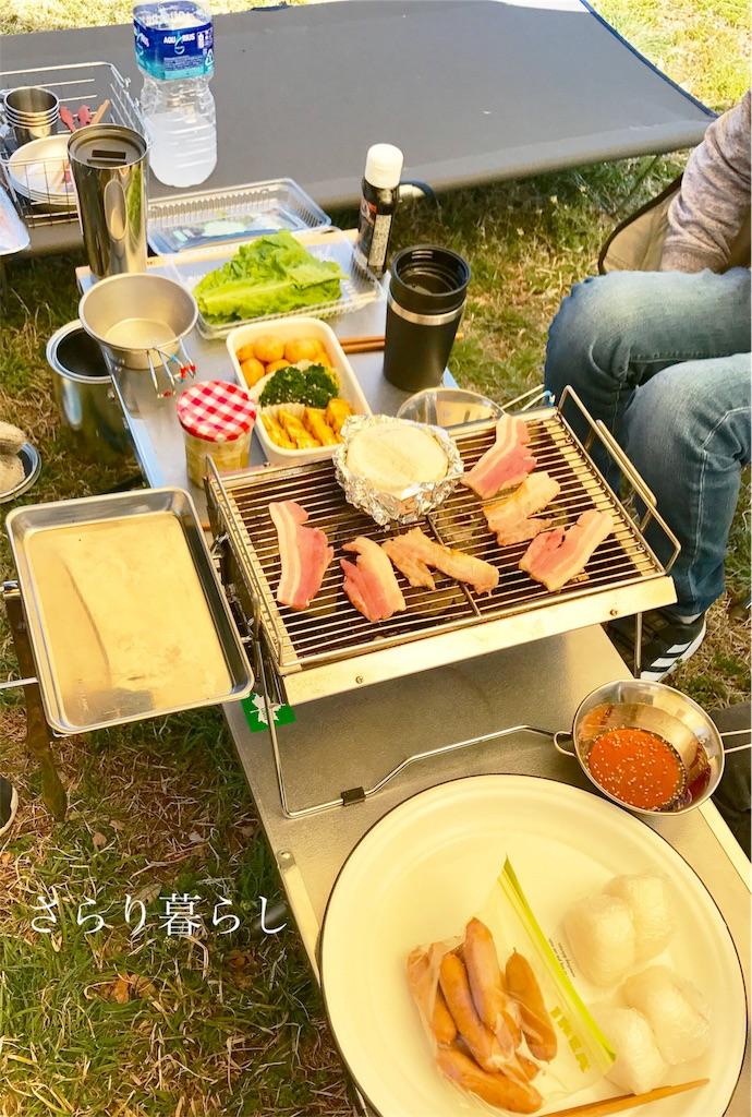 f:id:yuzushiohamachi:20180326075142j:image