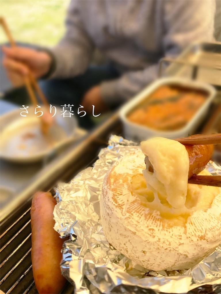 f:id:yuzushiohamachi:20180326151238j:image
