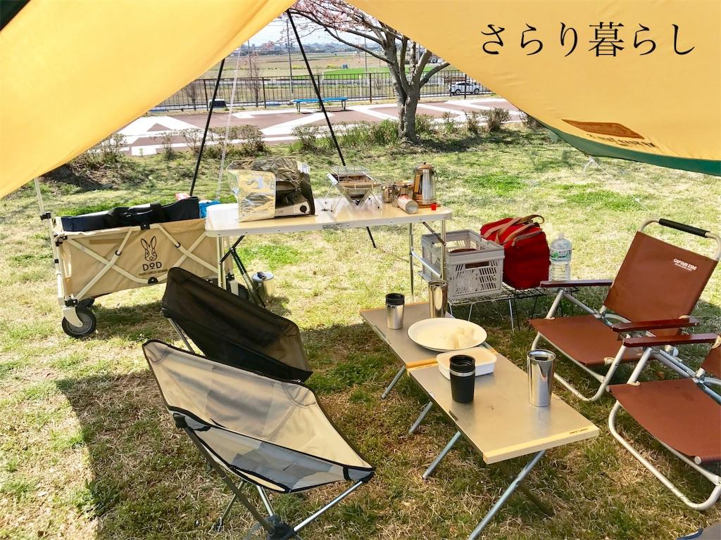 f:id:yuzushiohamachi:20180326151755j:image