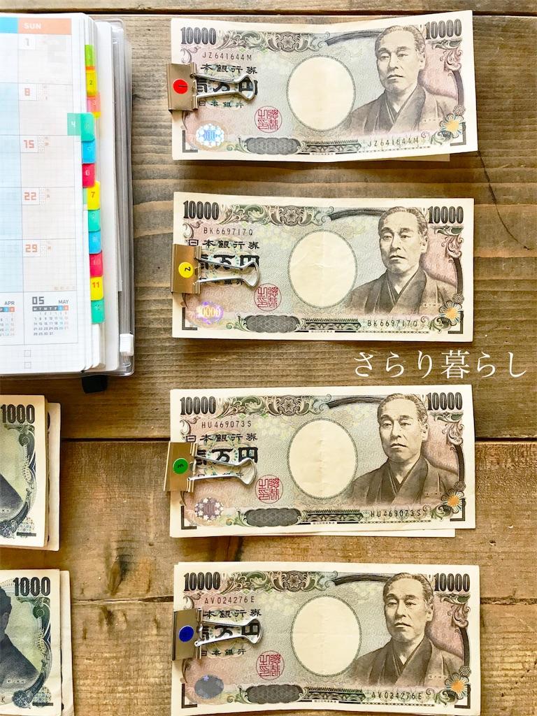 f:id:yuzushiohamachi:20180327181253j:image