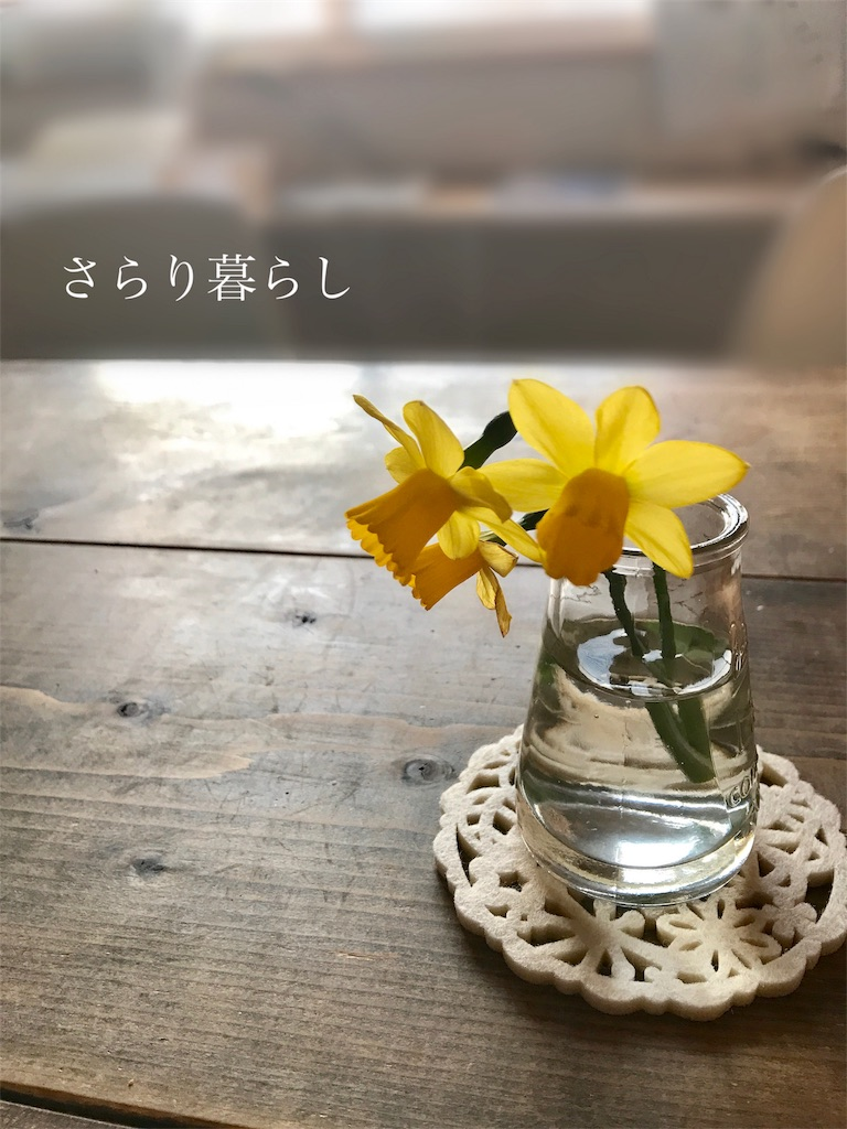 f:id:yuzushiohamachi:20180327182636j:image