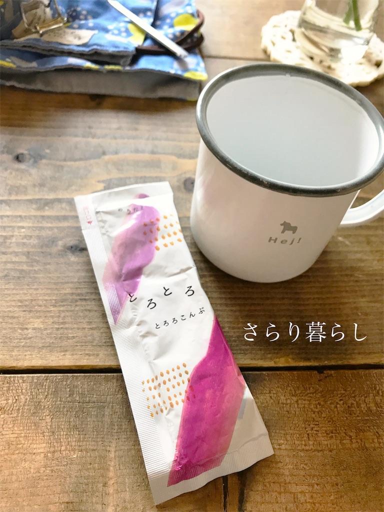 f:id:yuzushiohamachi:20180328172224j:image