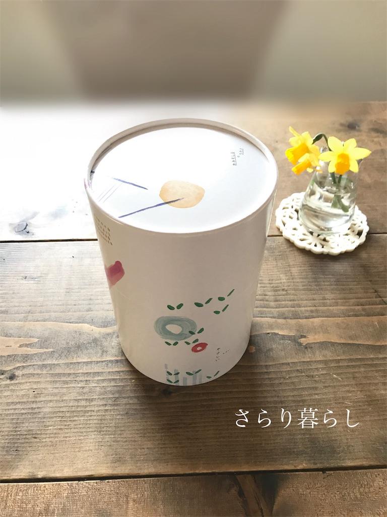 f:id:yuzushiohamachi:20180328172543j:image