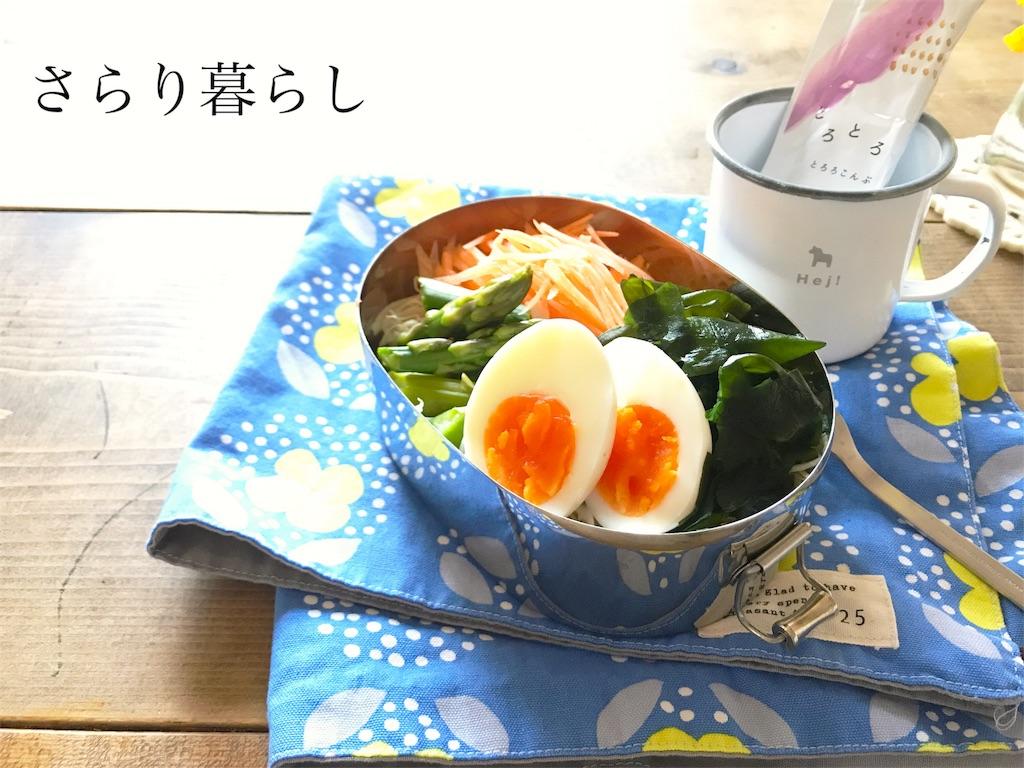 f:id:yuzushiohamachi:20180328175636j:image