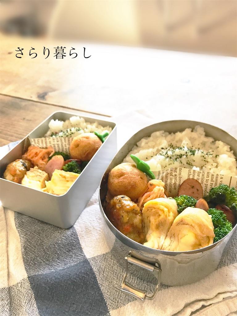 f:id:yuzushiohamachi:20180330125850j:image