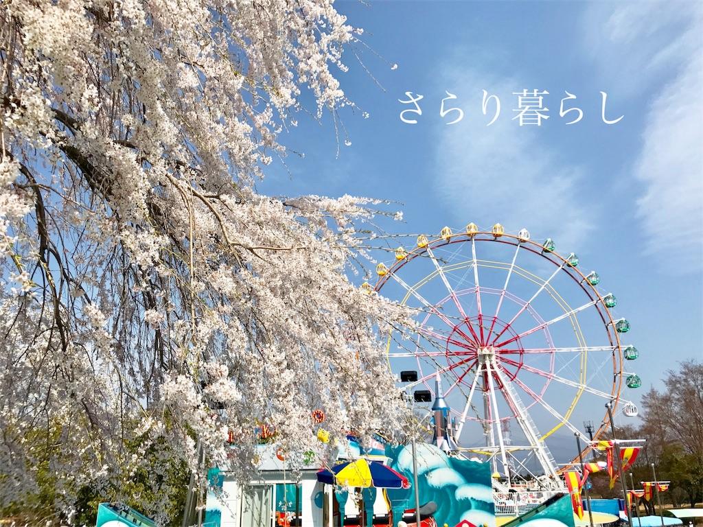 f:id:yuzushiohamachi:20180403223034j:image