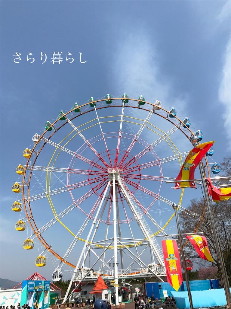 f:id:yuzushiohamachi:20180403234626j:image