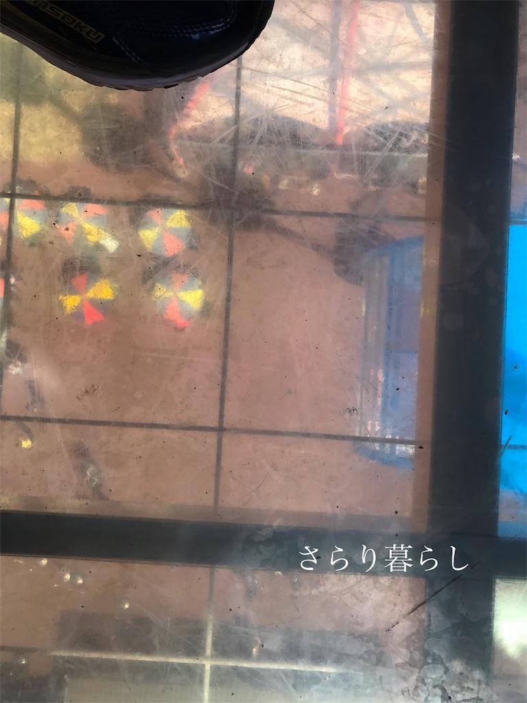 f:id:yuzushiohamachi:20180403235208j:image