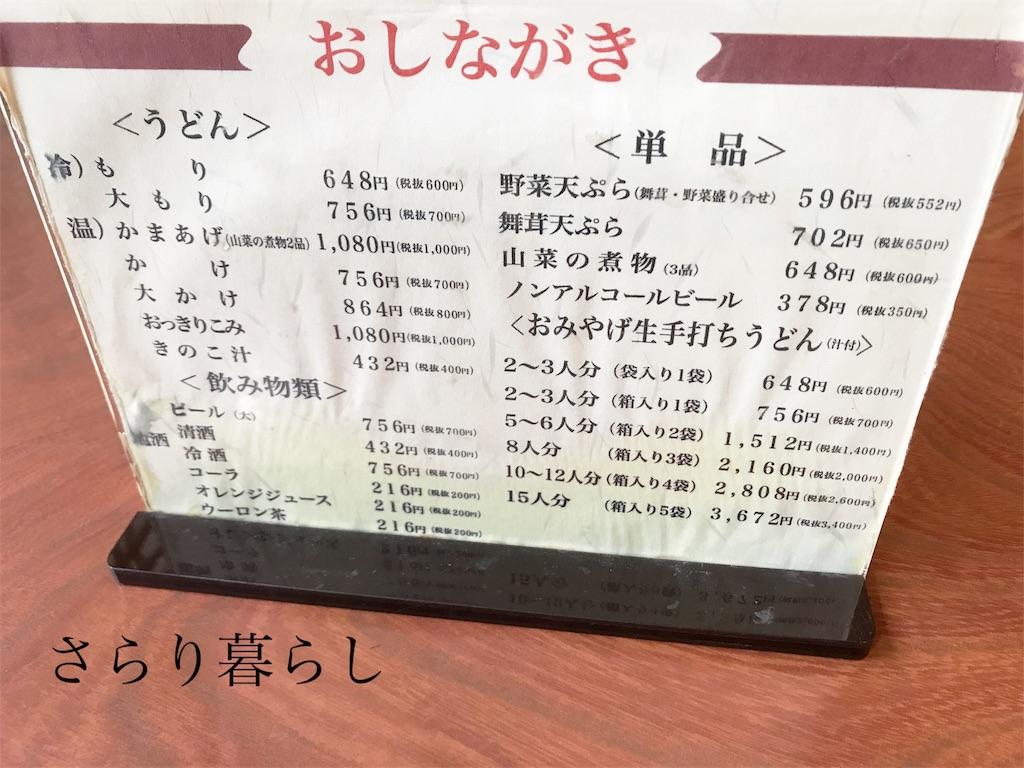 f:id:yuzushiohamachi:20180405011329j:image