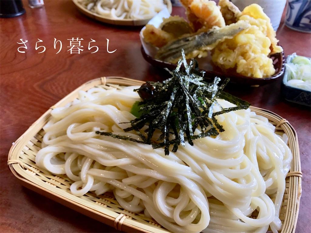 f:id:yuzushiohamachi:20180405013119j:image