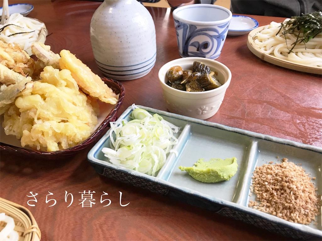f:id:yuzushiohamachi:20180405013341j:image