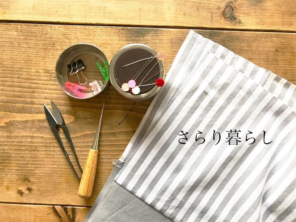 f:id:yuzushiohamachi:20180407090637j:image