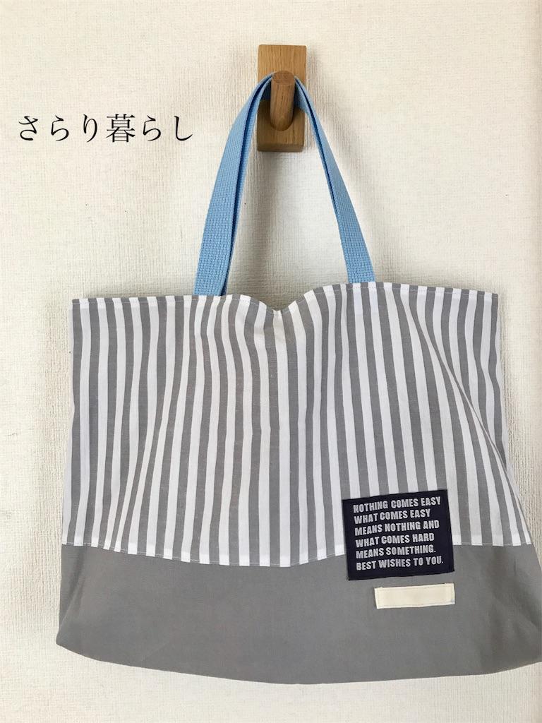 f:id:yuzushiohamachi:20180408234554j:image