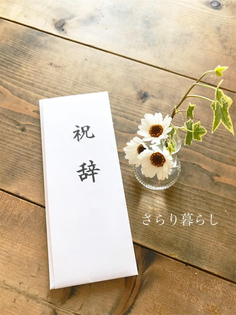 f:id:yuzushiohamachi:20180409081103j:image