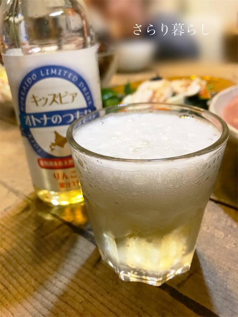 f:id:yuzushiohamachi:20180410083441j:image