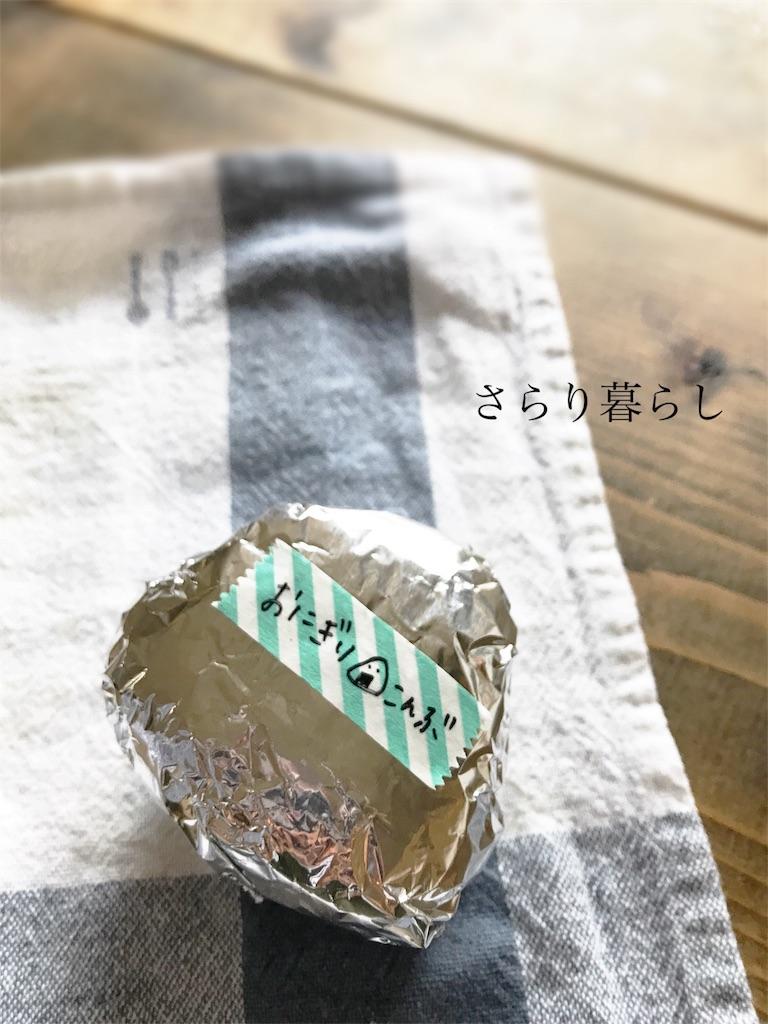 f:id:yuzushiohamachi:20180413102554j:image