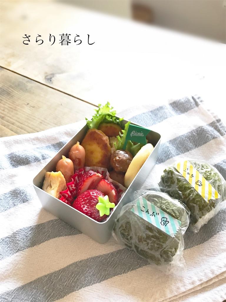 f:id:yuzushiohamachi:20180413102755j:image