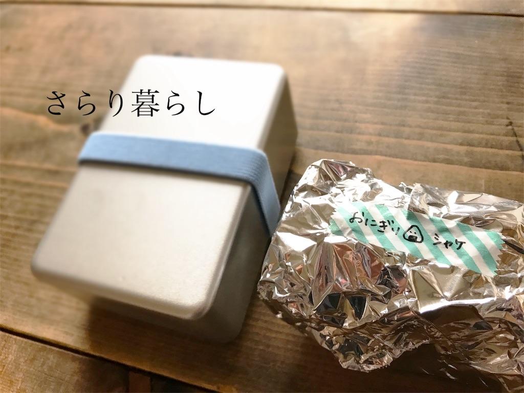 f:id:yuzushiohamachi:20180413103121j:image