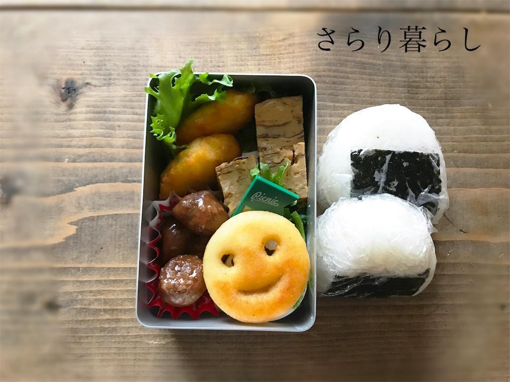 f:id:yuzushiohamachi:20180413103432j:image
