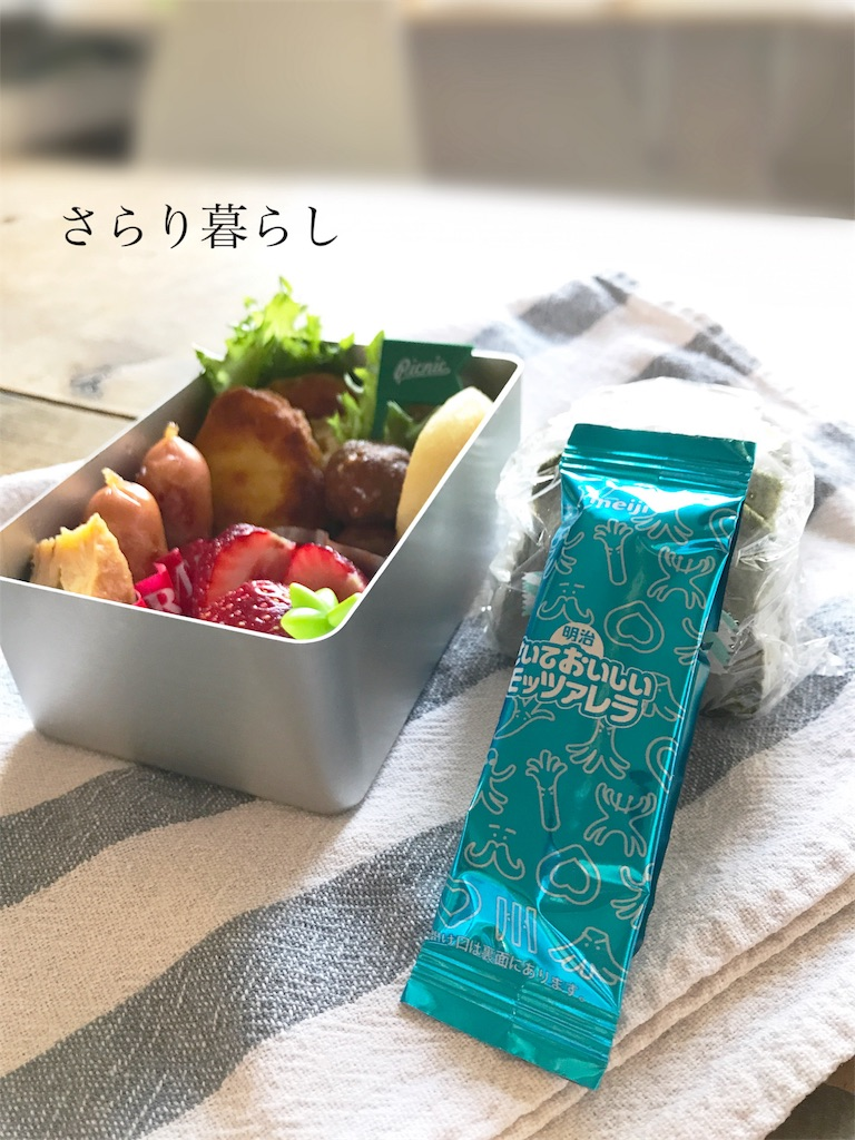 f:id:yuzushiohamachi:20180413103556j:image