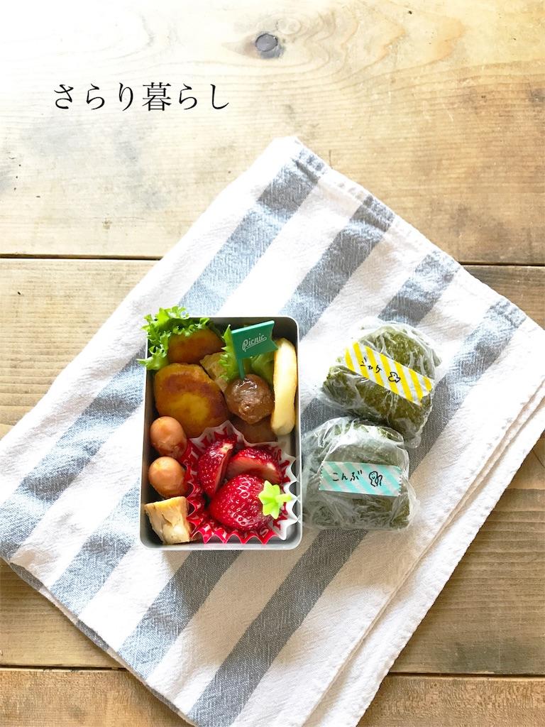 f:id:yuzushiohamachi:20180413103820j:image