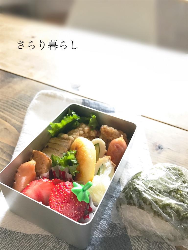 f:id:yuzushiohamachi:20180413104421j:image