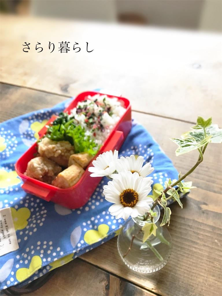 f:id:yuzushiohamachi:20180413104658j:image