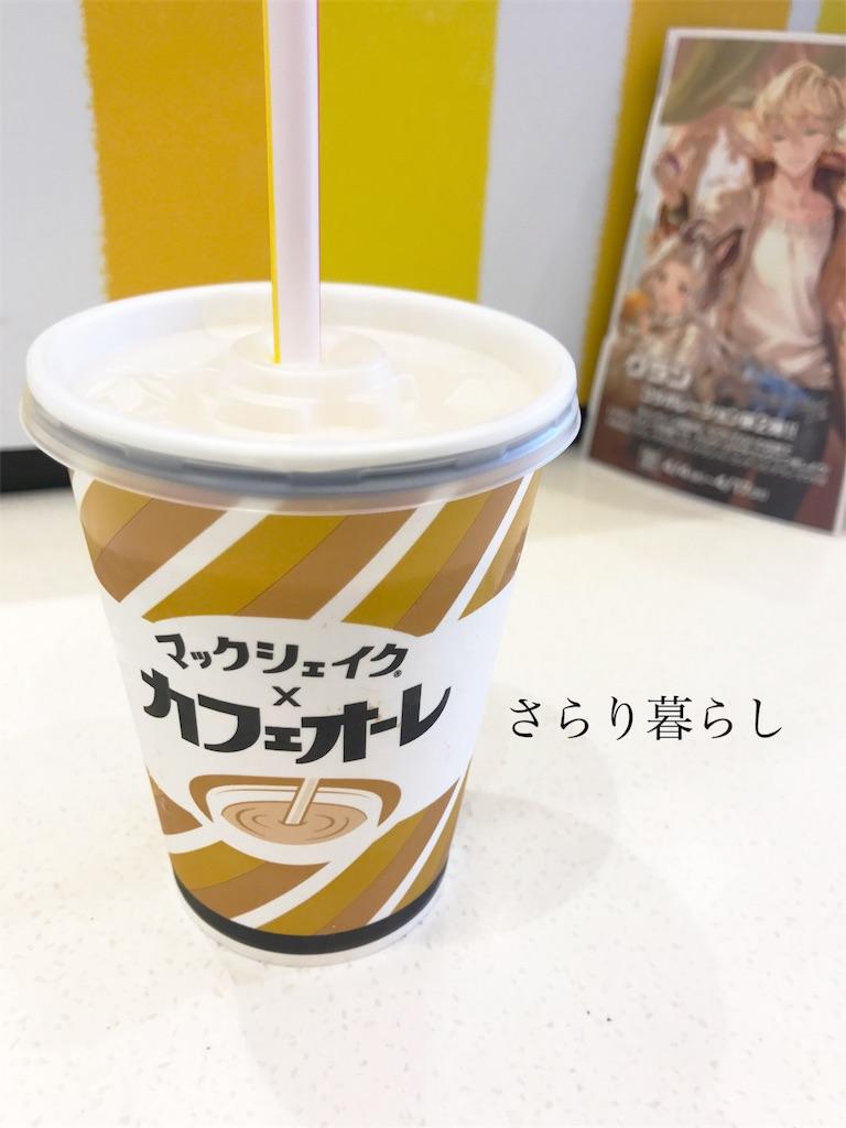 f:id:yuzushiohamachi:20180416000033j:image