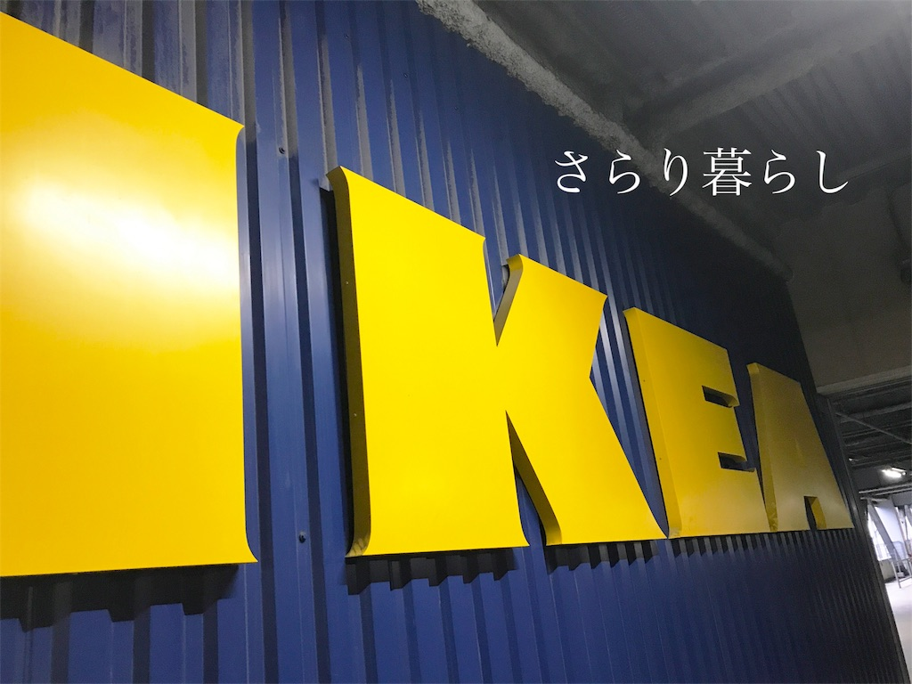 f:id:yuzushiohamachi:20180416081811j:image