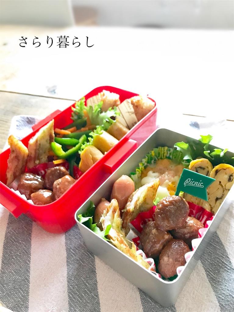 f:id:yuzushiohamachi:20180417123515j:image