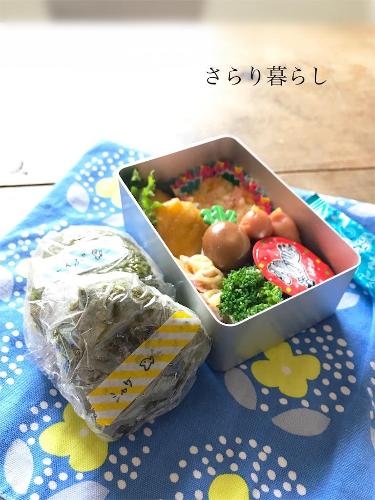 f:id:yuzushiohamachi:20180417124504j:image