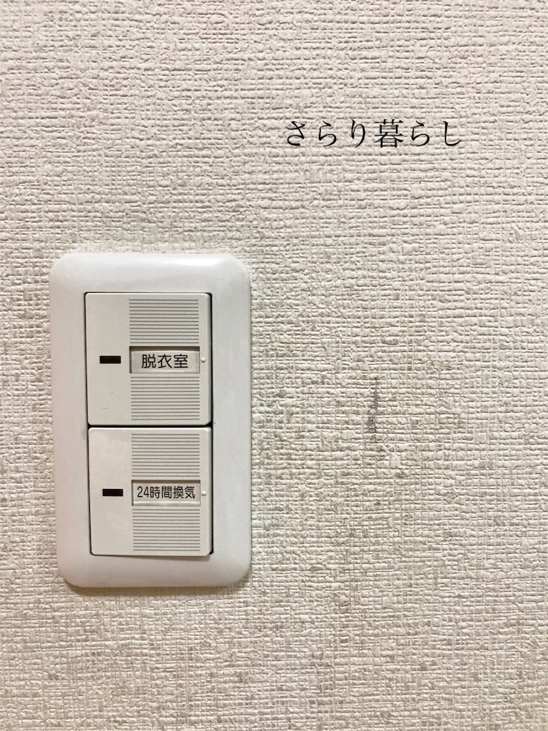 f:id:yuzushiohamachi:20180419000429j:image