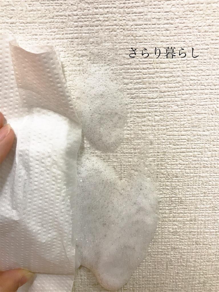 f:id:yuzushiohamachi:20180419134818j:image