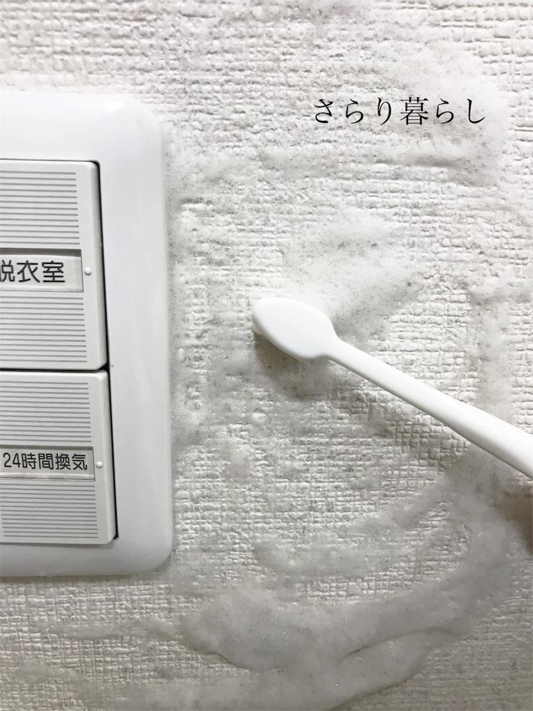f:id:yuzushiohamachi:20180419135027j:image