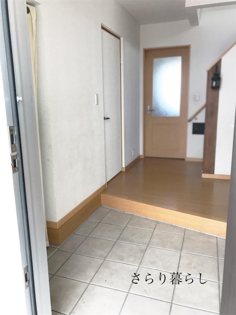 f:id:yuzushiohamachi:20180422201559j:image