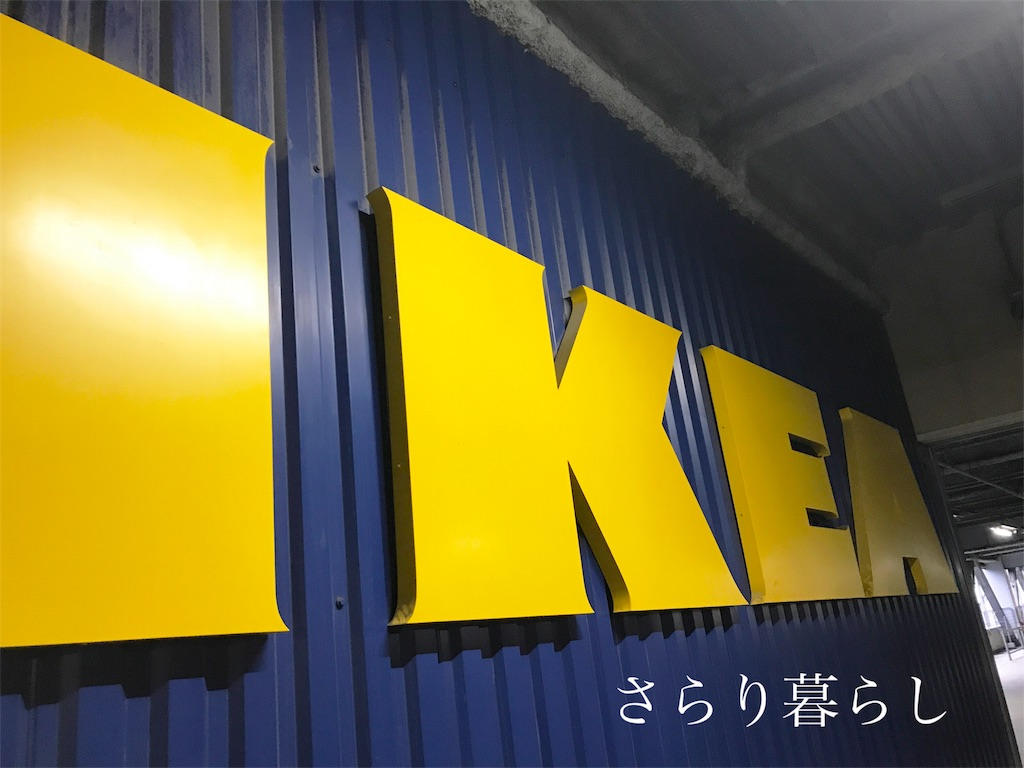 f:id:yuzushiohamachi:20180422201741j:image