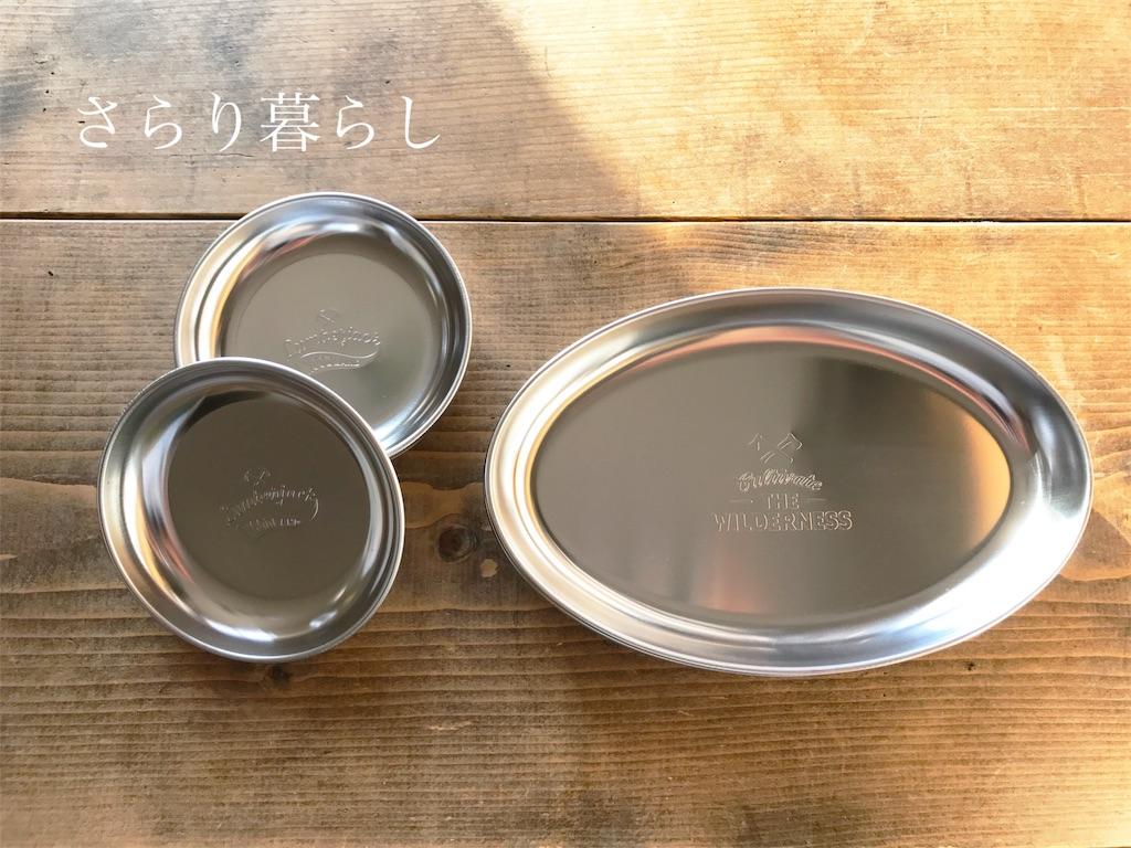 f:id:yuzushiohamachi:20180426160053j:image