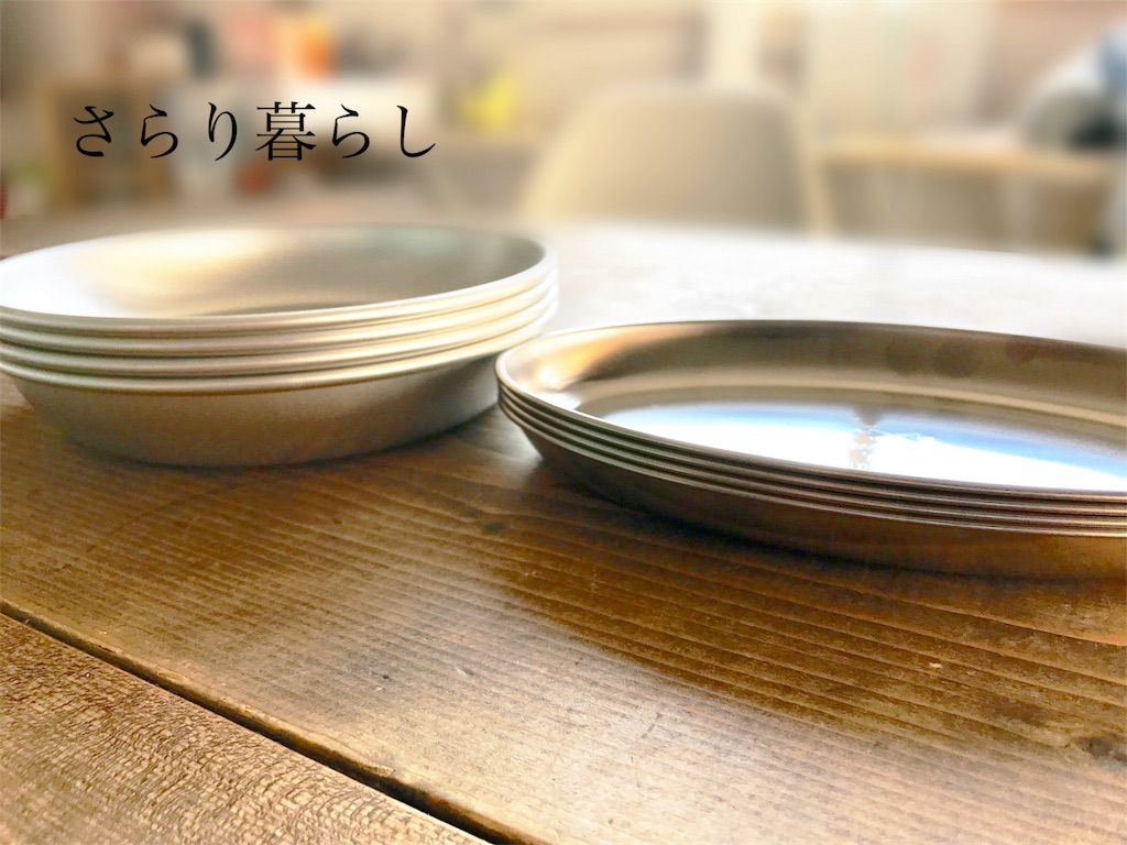 f:id:yuzushiohamachi:20180426162515j:image