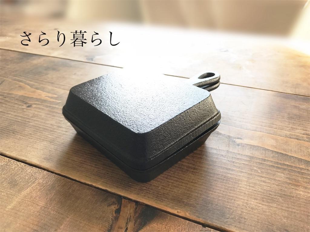 f:id:yuzushiohamachi:20180426163754j:image