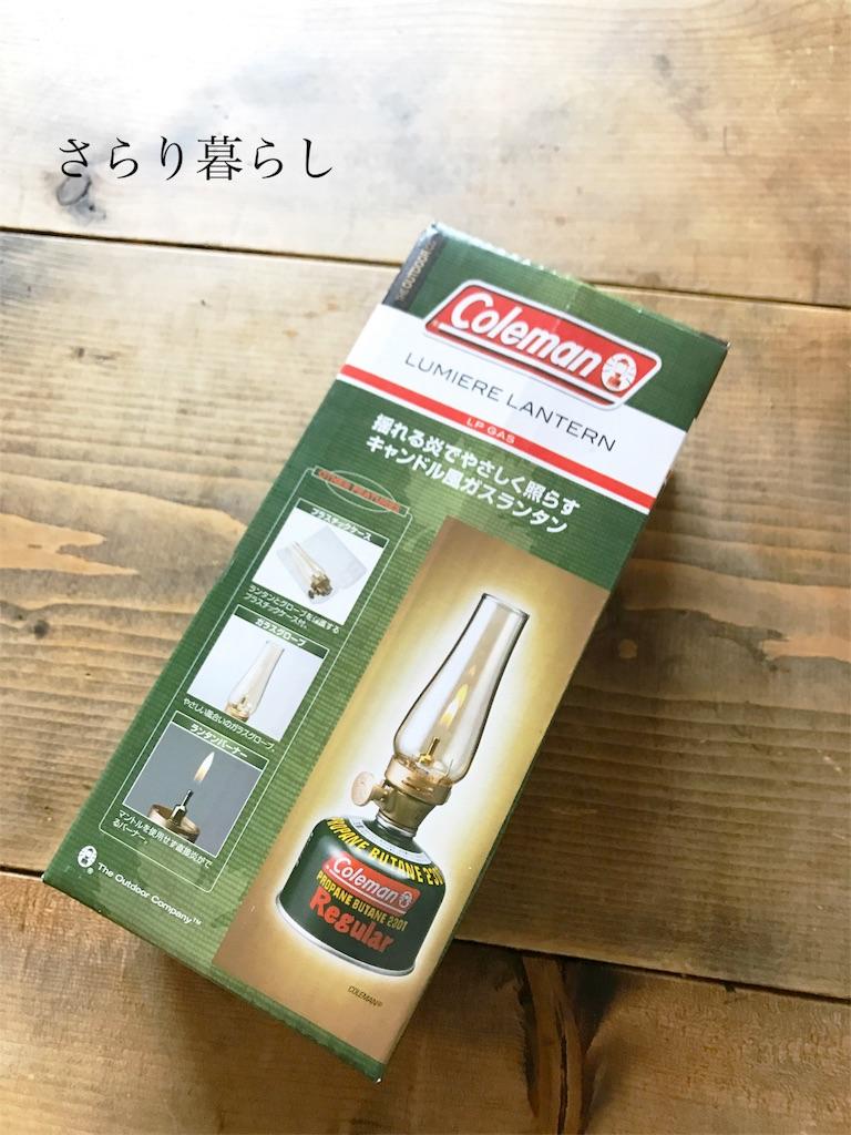 f:id:yuzushiohamachi:20180502132758j:image